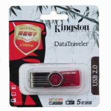 金士顿(Kingston)8GB优盘/金属旋转时尚创意U盘8g 正品特价销售