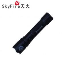迷你天火(SkyFire)LED 强光电筒  手电筒  3档调光