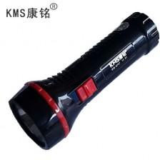 KMS康铭 LED充电式手电筒