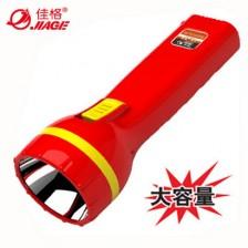 JIAGE佳格充电式LED手电筒  铅酸蓄电池手电筒   原装正品保障