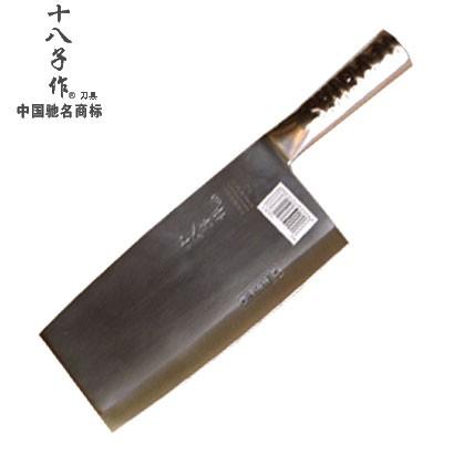 十八子作飞球系列砍切刀P02 /不锈钢菜刀  原装正品 包邮