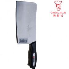 陈厨记厨博系列A-309不锈钢砍骨刀 家用砍骨刀 原装正品 买送网推荐产品