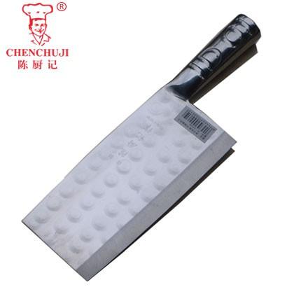 陈厨记单刀系列P-0036不锈钢切片刀  经济实用版  买送网推荐