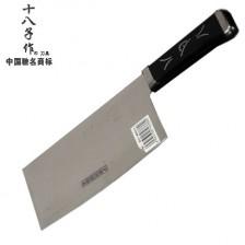 十八子-银刃一番斩切刀R302  家用砍切两用菜刀  正品保障