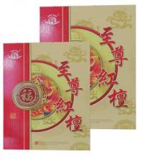 越南红檀筷子/至尊红檀盒装木筷子 正宗