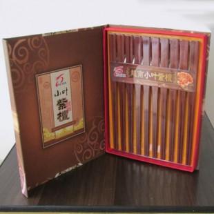 高档精品筷子礼盒 越南小叶紫檀 红木实木精美礼品