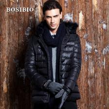 2013冬季长版男式羽绒服连帽毛领风衣外套  90%白鸭绒官方正品  包邮