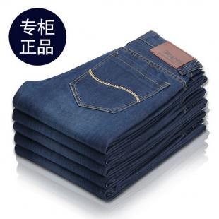 新款男式牛仔裤 男士韩版休闲直筒牛仔长裤  正品 包邮