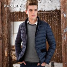 2013男式羽绒服80%白鸭绒/休闲翻领外套 保暖外套    正品 包邮