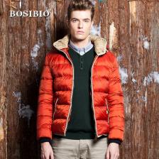 BOSIBIO2013冬季高档男式棉衣双层连帽加厚羽绒服/新季保暖外套  正品 包邮