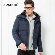 冬季新款棉衣/时尚连帽加厚外套/休闲保暖外套 正品 包邮