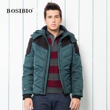 2013冬季新款时尚品质商务棉衣外套 男式加绒连帽 保暖