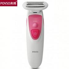 官方正品 奔腾女士剃毛器刮毛器 用于腋毛体毛PS1080  联保 包邮