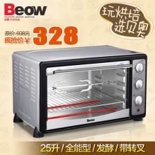 beow/贝奥 BO-K25 电烤箱 家用 25升 多功能家电小烤箱 蛋糕烤箱  正品 包邮
