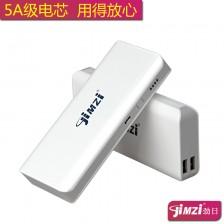 手机移动电源 苹果三星充电宝 10000毫安 移动电源 正品 包邮