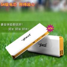 移动电源 充电宝 10000毫安 iphone5 劲日手机移动电源 充电宝 正品 包邮