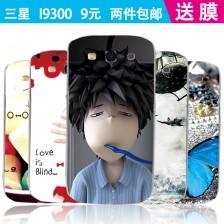 三星i9300手机壳 i9308手机套 彩绘外壳 s3 超薄 外壳