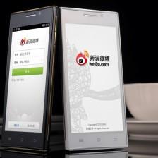 Daxian/大显手机F908 安卓手机 宽屏手机 拍照手机 移动 联通 正品