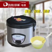 DUOLI多丽电饭煲CEXB40-F(4F1)/多丽豪华自动电饭煲