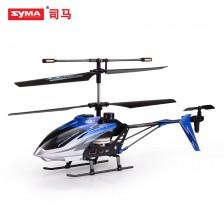 SYMA司马航模 S32 2.4G三通道合金遥控飞机 电动直升机无线飞机  特价 包邮