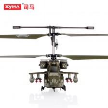 阿帕奇无线遥控直升飞机 电动直升机 玩具模型  遥控飞机  正品 特卖 包邮