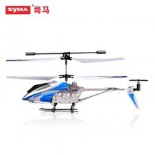 司马遥控直升飞机 三通道遥控飞机 带陀螺仪 电动儿童玩具 直升机 包邮