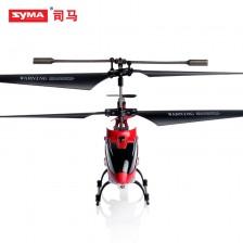 SYMA司马航模 S107N中文装电动遥控飞机 儿童益智玩具