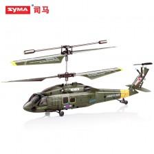 黑鹰军事仿真遥控飞机 电动直升机 SYMA司马航模 S102G  闪光 包邮