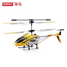SYMA遥控飞机 司马航模 遥控直升飞机 电动玩具 热卖  包邮