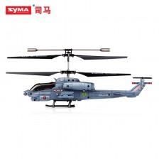 SYMA司马航模 S108G军事仿真战斗遥控直升机  厂家直销 包邮