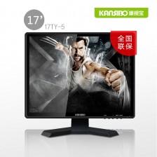 全新升级Kansibo/康视宝17寸LCD液晶电视/显示器 高清电视 全国联保 包邮