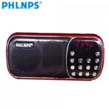 PHL.NPS插卡收音机 数码音频 播放器 mp3 时尚便携音箱 正品