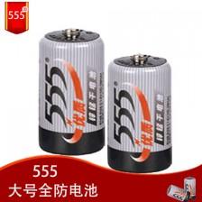 555 大号全防电池 手电筒 半导体收音机 电子钟 电子门铃 电池