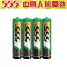 555七号高功率印塑电池 手电筒 AAA 半导体收音机  电动玩具 遥控器  7号 电池