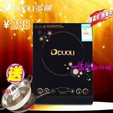 DUOLI/多丽多功能电磁炉C21A(12) 家用电磁炉  2100W 厂家直销 区域包邮