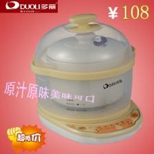 DUOLI/多丽 DDZ-906电炖盅 电炖锅 隔水慢炖 0.7L 厂家直销 包邮