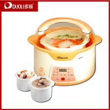 DUOLI/多丽 DDZ-916电炖盅 电炖锅 优质陶瓷内胆隔水慢炖 一锅三胆  包邮