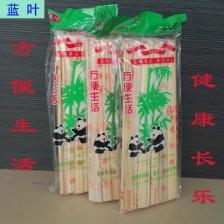 蓝叶牌 一次性筷子 家庭 户外 餐饮店 必备