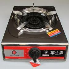 华生牌 燃气灶 煤气炉 单灶  超大火力 节能环保 家庭日用 特惠