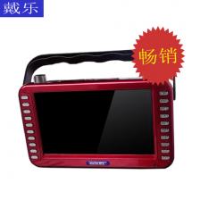 戴乐 视频播放器 数码播放器 MP3 MP4 正品 特价