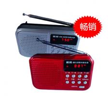 辉邦数码播放器 插卡收音机 数码音频 播放器 mp3 正品 特价