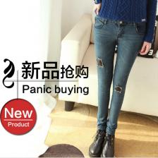 2014春装新款女式破洞牛仔裤 韩版修身显瘦小脚铅笔裤 W8835 包邮