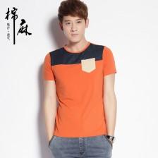 夏款 棉麻修身韩版男士短袖T恤衫潮休闲大码圆领亚麻T恤青少年t桖Z805 包邮
