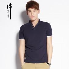 新款男装t恤男式韩版潮流纯棉男士短袖大牌t恤男  Z6931 包邮