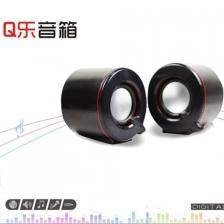 小Q乐音响 USB小音箱 电脑小对箱 2.0小音响批发迷你 厂家直销 包邮