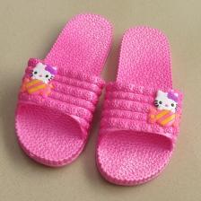 夏季新款足美佳女拖鞋 防滑耐穿居家浴室的好凉拖 休闲情侣拖鞋